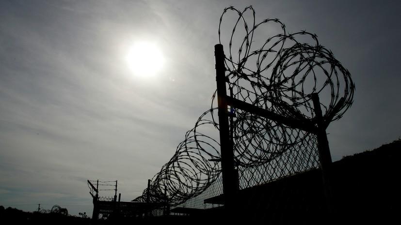 Новые файлы из архива Сноудена: АНБ участвовало в организации допросов узников Гуантанамо