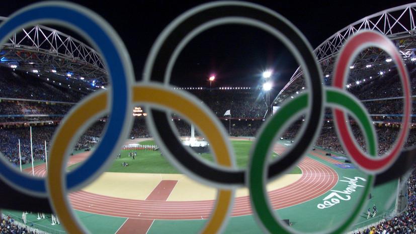 Неспортивное поведение: самые громкие скандалы в истории Олимпиад