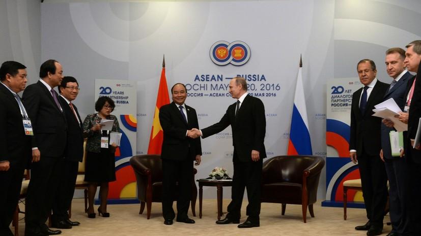 Владимир Путин в Сочи встретился с лидерами стран АСЕАН