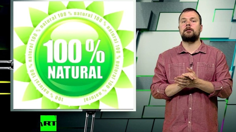 «Тим, не забывай: навоз тоже стопроцентно натуральный продукт!»