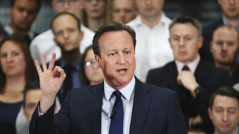 3000 год н. э.: Дэвид Кэмерон обрисовал перспективы вступления Турции в ЕС