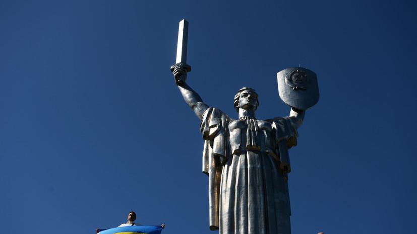 Ой, мамочки: в Киеве декоммунизируют «Родину-мать»