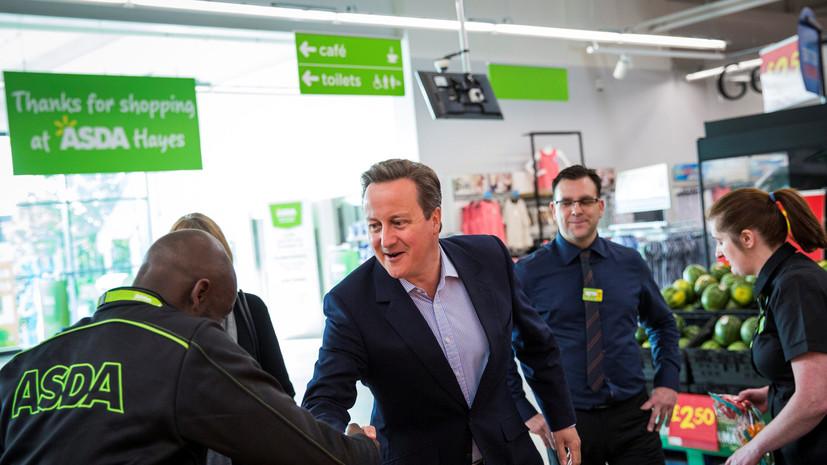 Визит Дэвида Кэмерона в супермаркет сделал день пользователям соцсетей