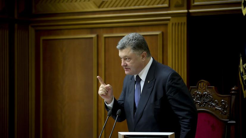 Порошенко ввёл санкции против руководителей российских СМИ