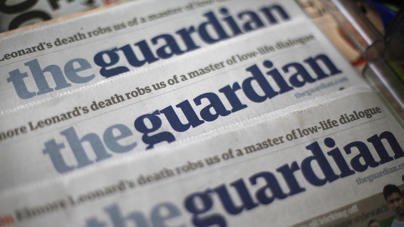Полёт фантазии: журналист The Guardian выдумывал экспертов для своих статей
