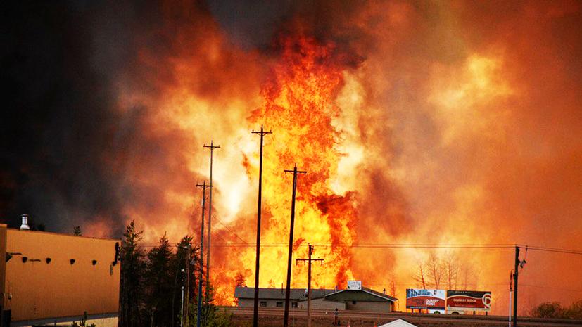Пожар в Канаде — РТ на русском