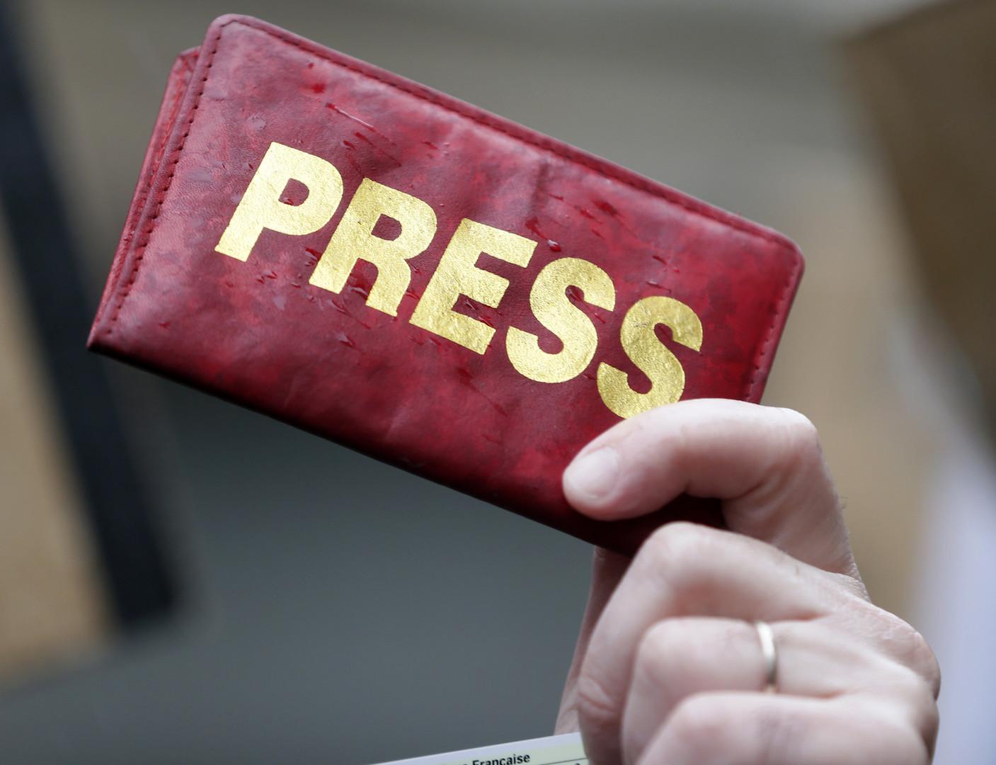 Cлив государственной важности: на Украине опубликованы личные данные 4 тыс. журналистов