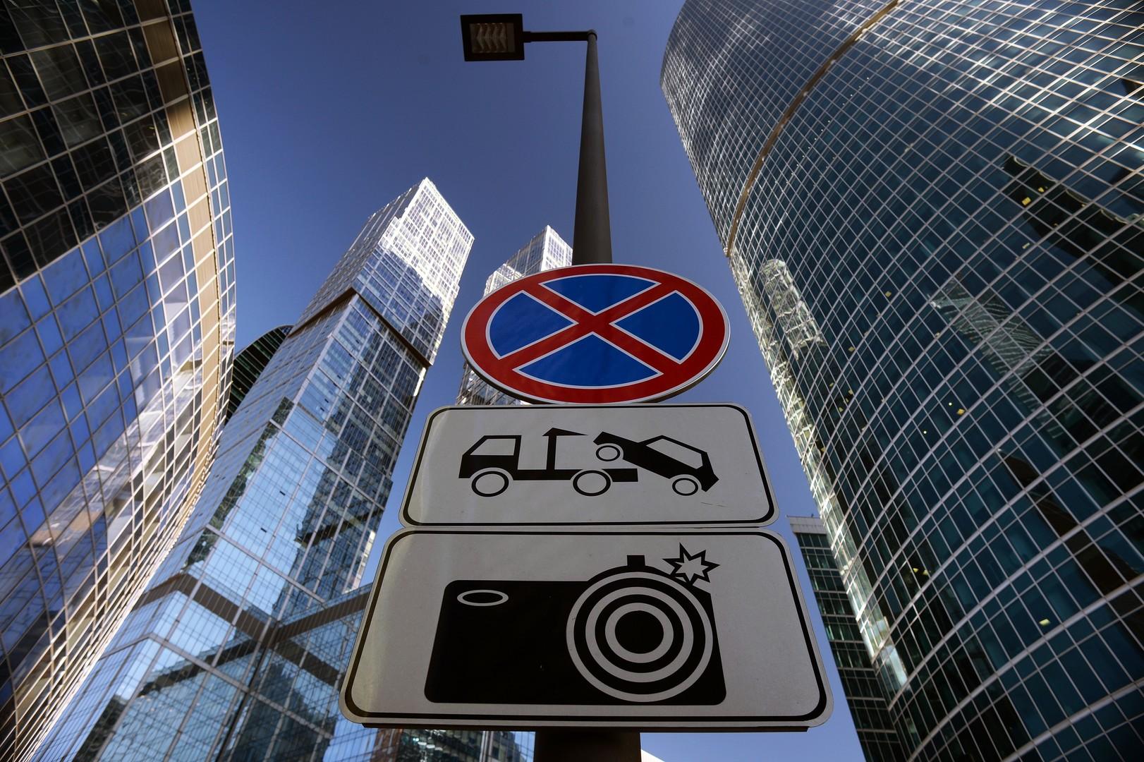 В России могут появиться новые знаки дорожного движения