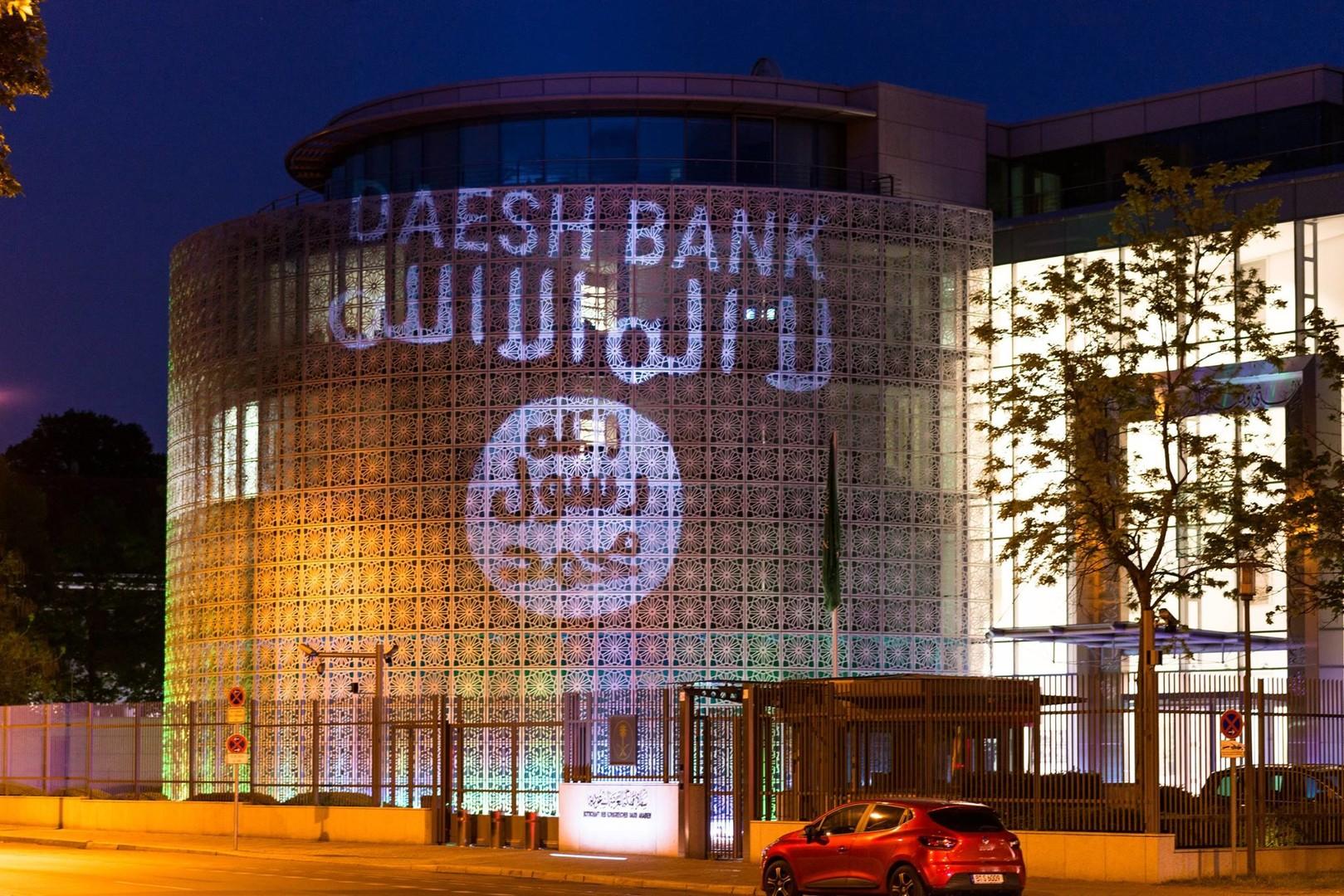 На правах антирекламы: на здании саудовской миссии в ФРГ появилась надпись «Банк ИГ»