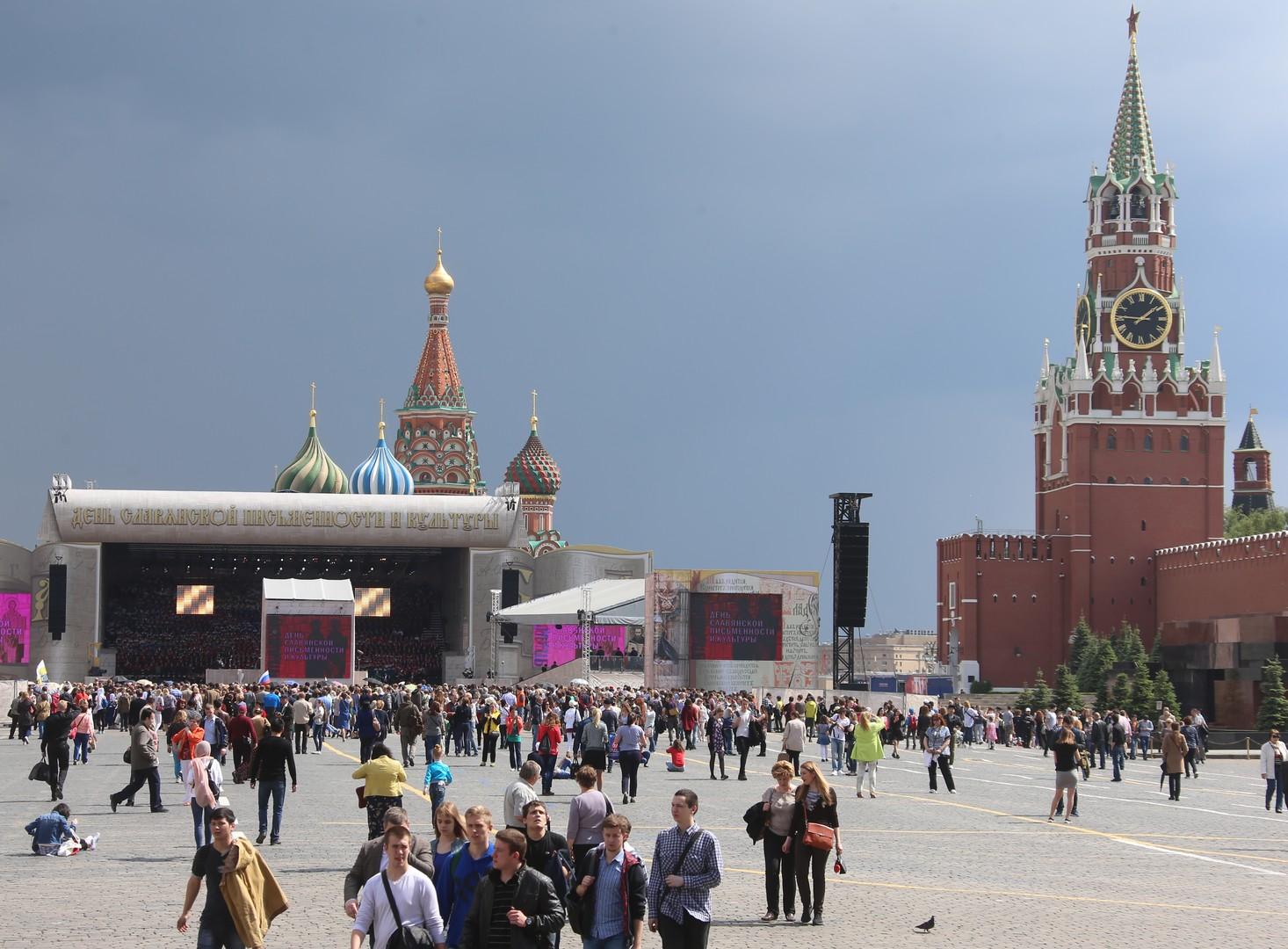 На Красной площади во время концерта по случаю Дня славянской письменности и культуры.