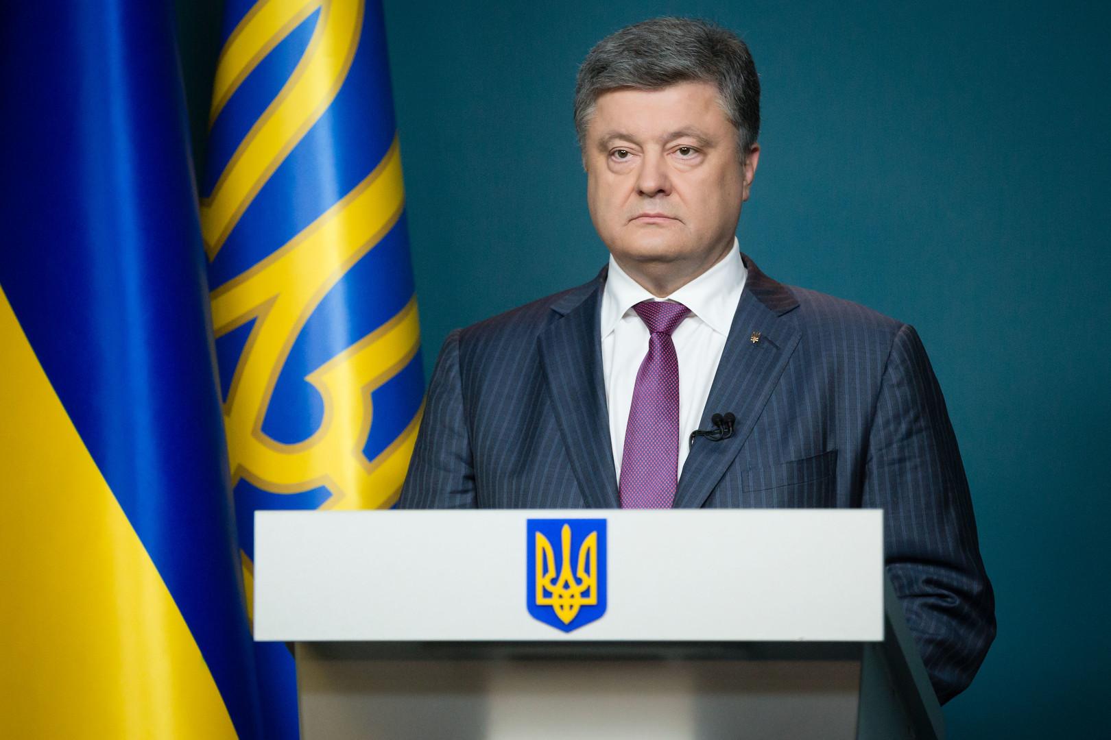 12 друзей Порошенко: кто ведёт Украину в ЕС