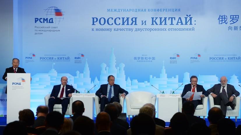 Россия и Китай могут захватить внимание мира: гости конференции в Москве