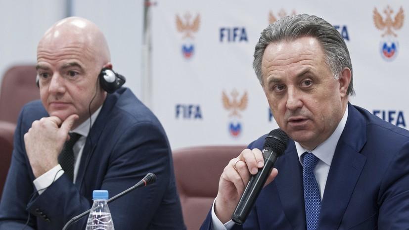 Виталий Мутко: Допинговый скандал с российскими спортсменами раздувается специально
