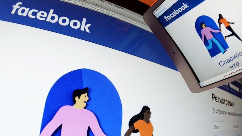 Выбирай слова: оскорбления в соцсетях теперь можно заверить у нотариуса