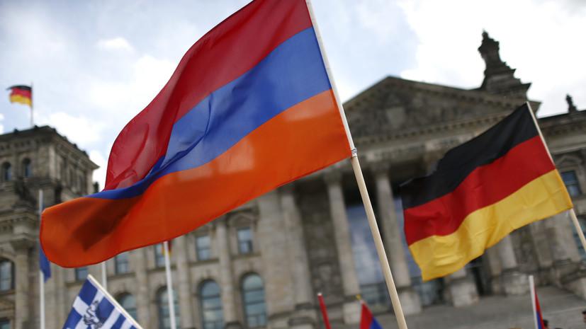 Парламент Германии признал геноцид армян в Османской империи