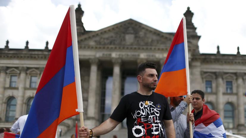 Reuters. Չնայած Անկարայի շանտաժին՝ Գերմանիան ընդունեց Հայոց ցեղասպանությունը