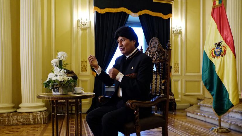Эво Моралес: Мы поддержим Россию в вопросе признания Крыма