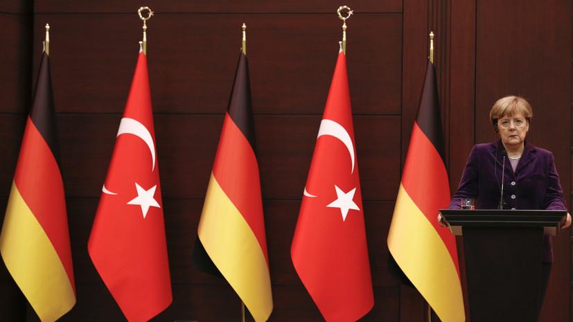 Der Spiegel: Германия боится мести Турции за признание геноцида армян