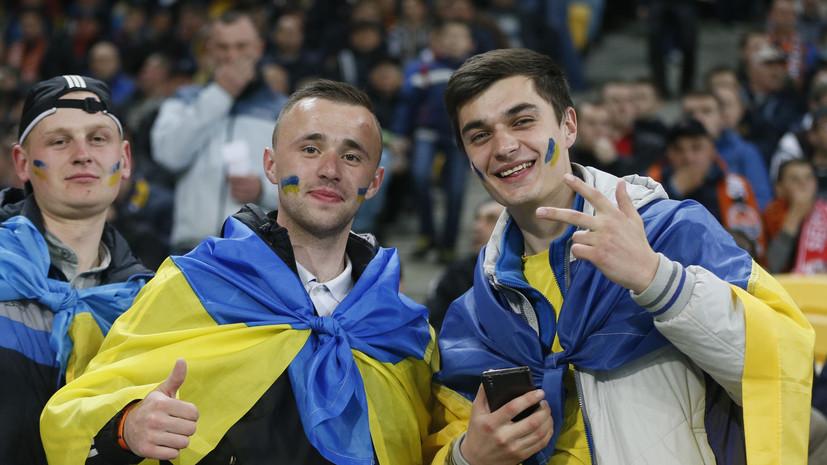 Украинским фанатам, которые планировали посетить Евро-2016, отказывают в визах