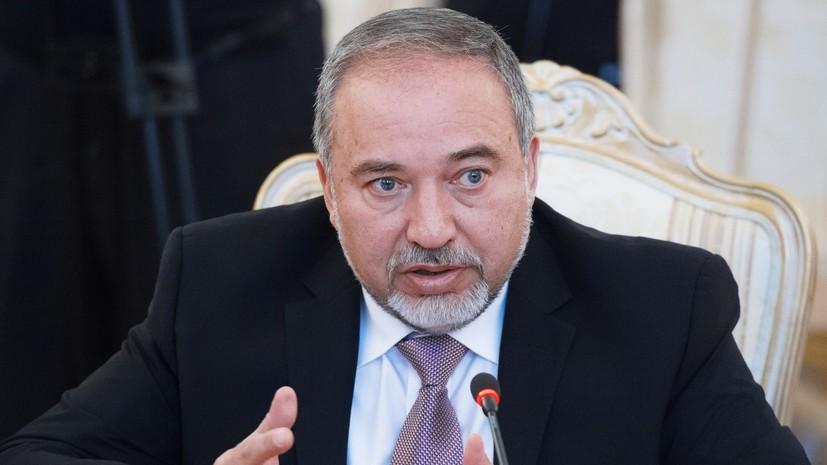 The Times: «Русскость» министра обороны Израиля осложнит диалог с США