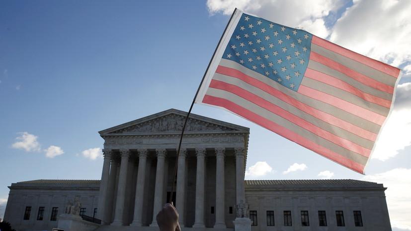 Адвокаты задержанной в США россиянки: Решение об аресте было вынесено с нарушениями