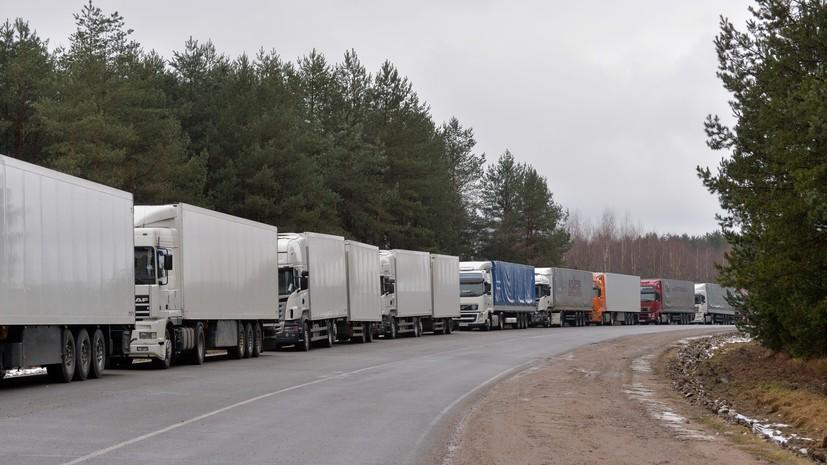 Турецкие таможенники блокировали украинские грузовики