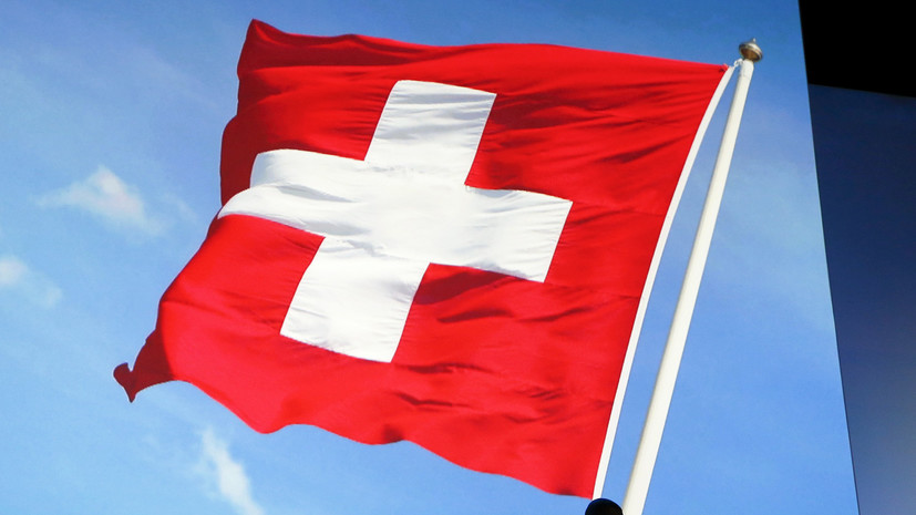 Швейцарцы отказались от ежемесячных выплат в €2260