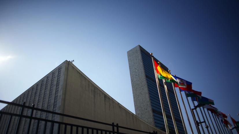 МИД Сирии направил обращение в ООН после нападения боевиков на Алеппо