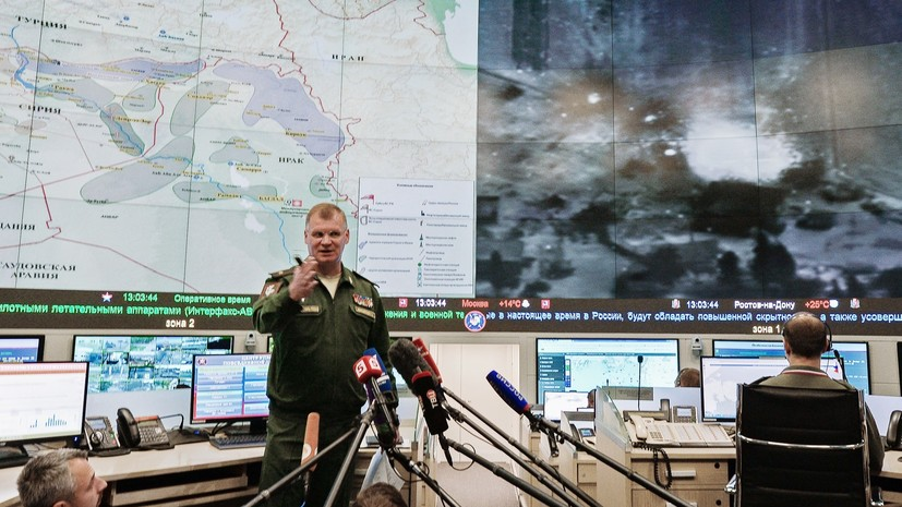Минобороны РФ опровергло данные о сбитом в Сирии самолёте ВКС