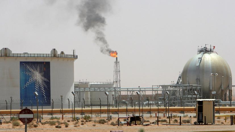 Саудовская Аравия снижает цены на нефть для Европы и повышает для США