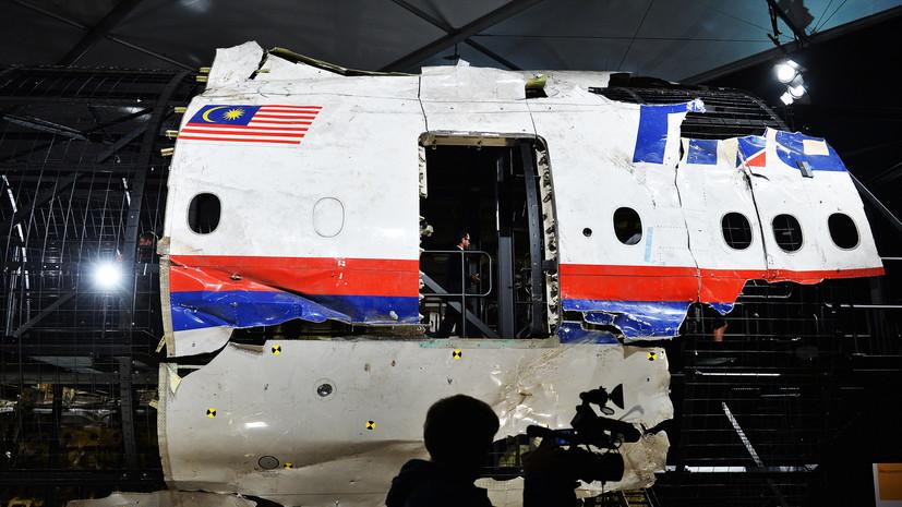 Следователи допускают, что малайзийский Boeing на Украине был сбит ненамеренно