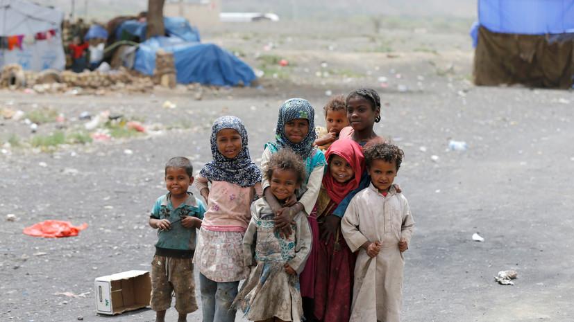 ООН по просьбе Саудовской Аравии удалила её и союзников из списка нарушителей прав детей