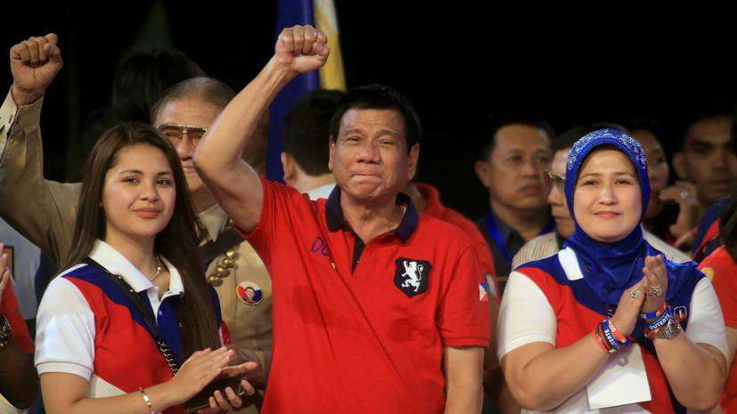 Азиатский Трамп: скандальные откровения нового президента Филиппин