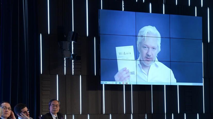 Джулиан Ассанж: Google поддерживает предвыборную кампанию Хиллари Клинтон