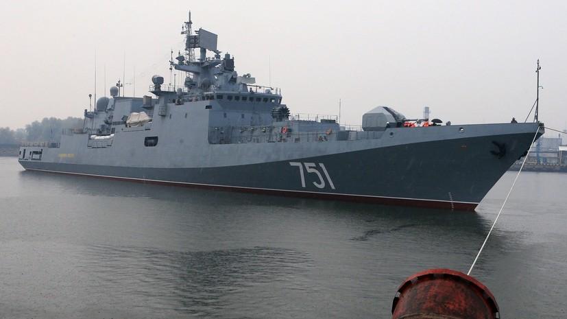 Андреевский флаг над «Адмиралом Эссеном»: Черноморский флот РФ получил новейший фрегат