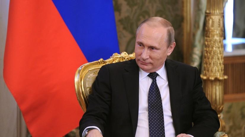 Путин: Россия готова предложить предназначенный для Польши газ другим покупателям