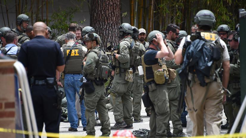 The New York Times рассказала, как ФБР фабрикует дела по борьбе с ИГ