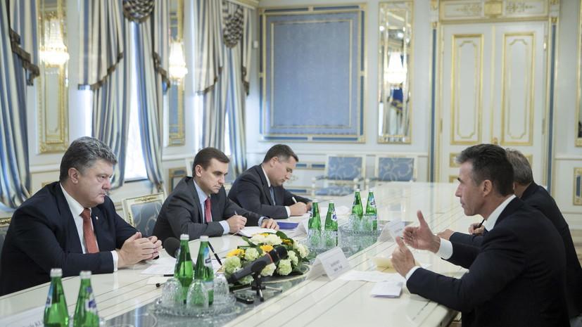 Не возвращать Крым, а заняться децентрализацией: что бывший генсек НАТО советует Порошенко