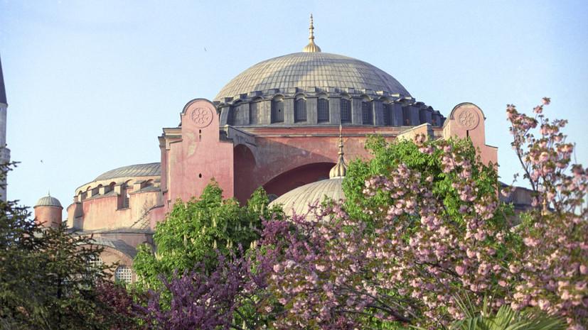 Коран в Святой Софии: МИД Греции назвал решение Анкары «граничащим с фанатизмом»