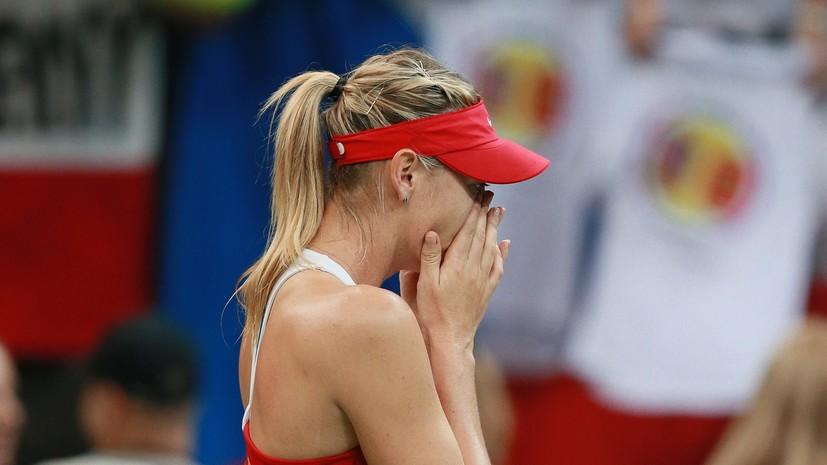 Мария Шарапова дисквалифицирована на 2 года и не сможет принять участие в Олимпиаде-2016