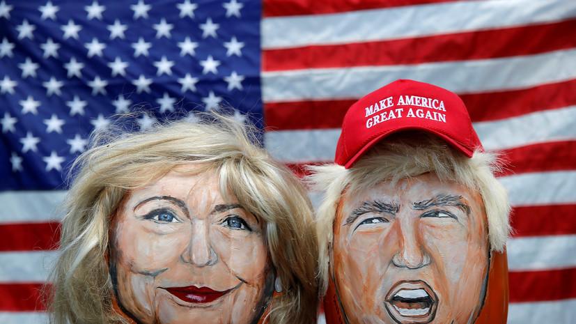 Хиллари метит своих: каждому, кто не проголосует за Трампа, она обещает наклейку