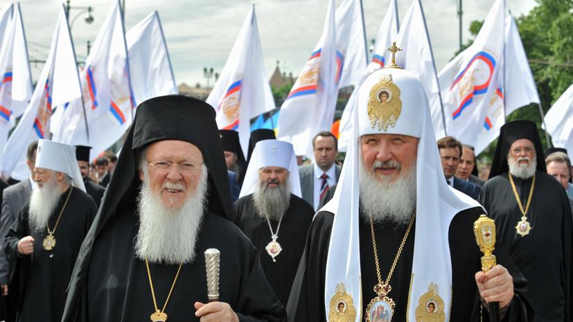 Встреча на Крите: что может помешать проведению Всеправославного собора