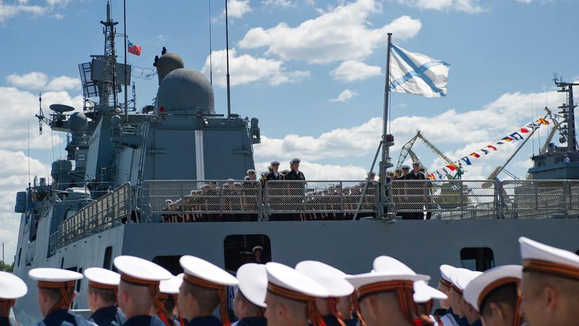 Новый фрегат ВМФ РФ прибыл в Севастополь, успев привлечь внимание НАТО