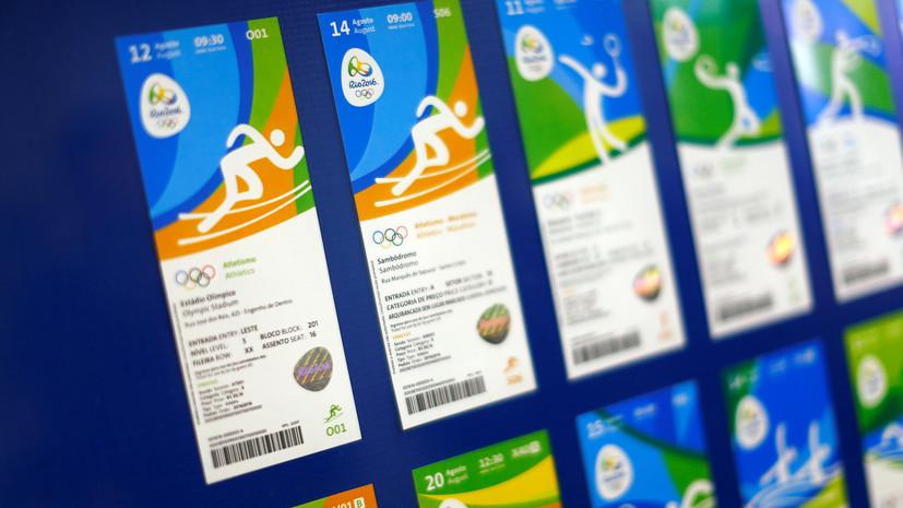 В Германии призвали отстранить российских спортсменов от участия в Олимпиаде в Рио