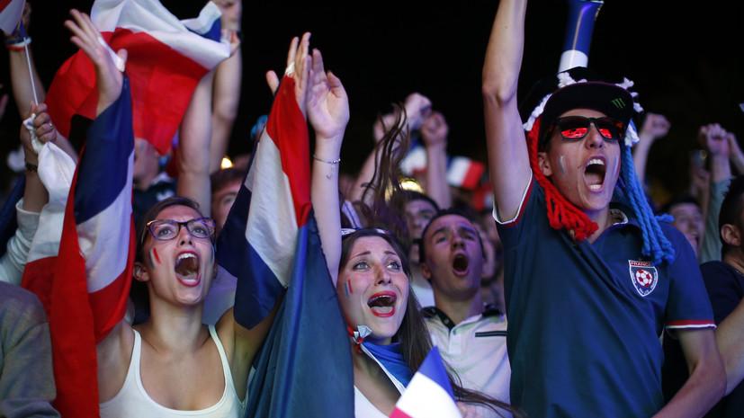 Франция вырвала победу у Румынии на Евро-2016