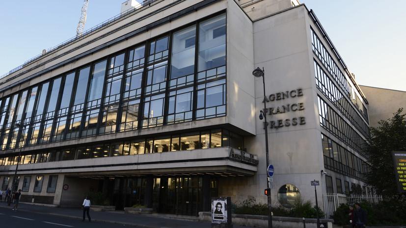 Сотрудники AFP могут устроить забастовку и перестать освещать Евро-2016