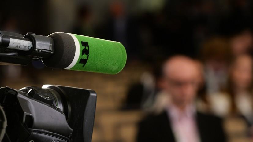 Посол РФ: Прекращение вещания RT в Аргентине не соответствует характеру связей двух стран