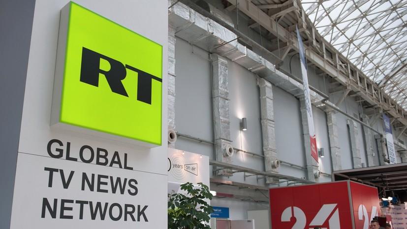 Экс-чиновник: Отказ транслировать RT в Аргентине отвечает духу сближения с США