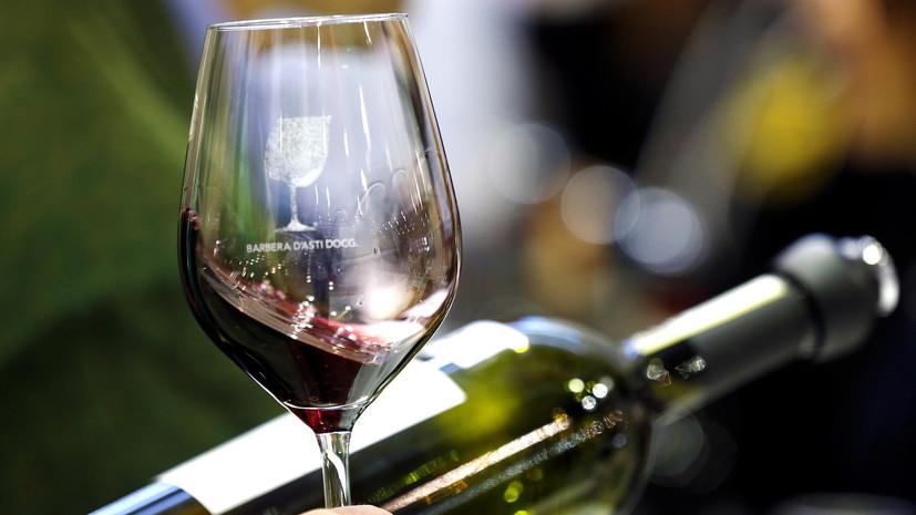 Идеальное попадание: французское издание рассказало, под какое вино смотреть Евро-2016