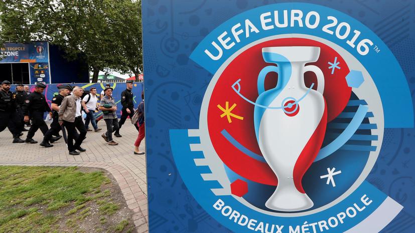 Евро-2016: матчи субботы